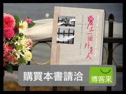 Book_filwa_ad2-e1421643990779.png