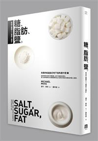 salt sugar fat new