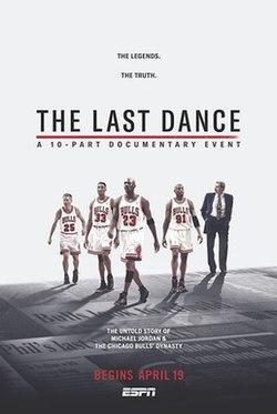 喬登與公牛隊的「最後一舞」:The Last Dance